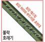 [볼락/호래기] 남…