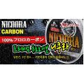 카작스)일본 니쿠라 NICOOR…
