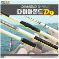 신신피아트 다이아몬드 D-9 (…