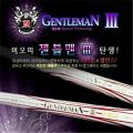 일반 가이드) 젠틀맨3 (화…
